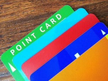 世界は間違いなく「Tポイントカード」を中心に回っている!